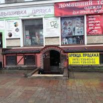 Донецьк, Гринкевича просп., 9