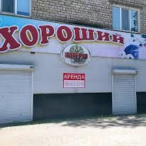 Кривий Ріг, Українська вул., 120