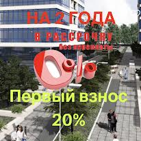 Варненськая вул., 25