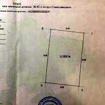 130 Таганрозької Дивізії вул.
