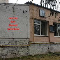 Чорновола В.М. вул., 60