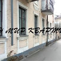 70-річчя Великого Жовтня вул., 100