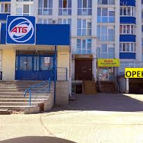 Бєлова Генерала вул., 29А