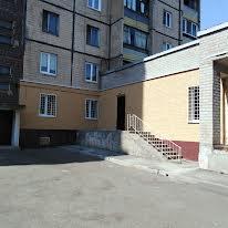 Кривий Ріг, Балакіна вул.