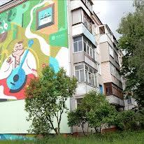 Бєлова Генерала вул., 6