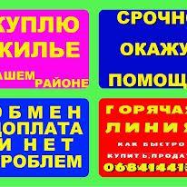 Ватутіна вул., 39