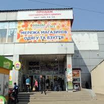 Кривий Ріг, Центральна вул.