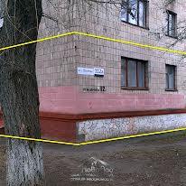 Шевченка вул., 112
