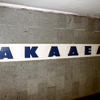 Чорнобильська вул., 13