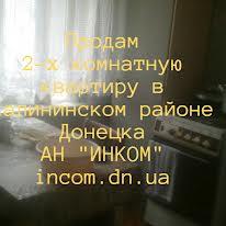 Цусімська вул.