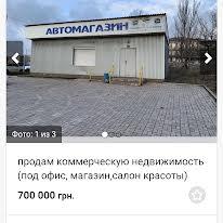 Маріуполь, Маміна-Сибіряка вул., 78