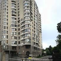 Молдавская , 2