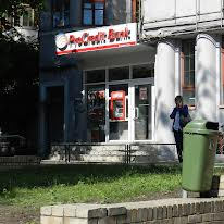 Мазепи Івана вул. (Січневого Повстання), 3