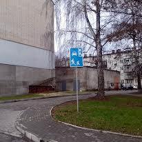 Менделєєва вул., 5