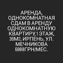 Мечникова