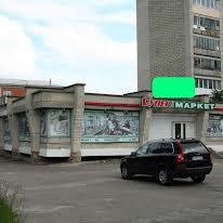 Тернопіль, Лучаківського вул.
