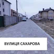 с. Солонка, сахарова