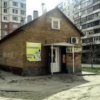 Інтернаціоналістів вул., 59А