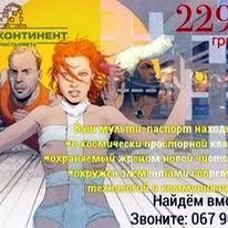 Героїв просп., 1