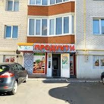 Лісогринівецька вул.