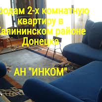 ильича