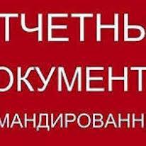 пр. Мира