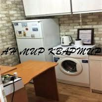 Полтава, Курчатова вул., 100