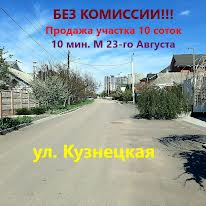 Кузнецька вул., 28