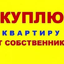 Черёмушки, Бажанова, Центр,Зелёный, Октябрьский