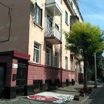 Тернопіль, Камінна вул.