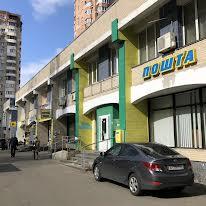 Ревуцького вул.