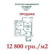 Незалежності вул., 63