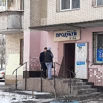Симиренка вул., 1б