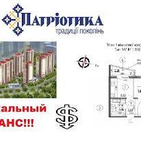 Бориса Гмирі вул., 34