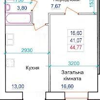 Кременчук, ул.О.Кошевого, 12