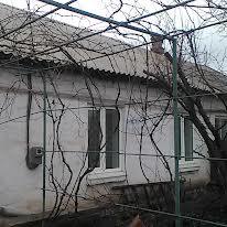 Кривий Ріг, Янкі Купали вул., 75