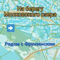 Широка вул., 147