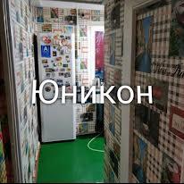 ул.Украинская , 42