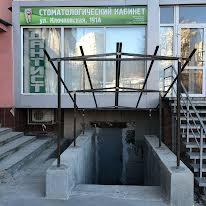 Клочківська вул., 191А