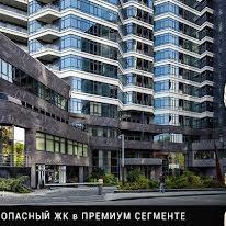 Струтинського Сергія вул., 2