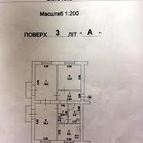 Чоколівський бульв., 9/13