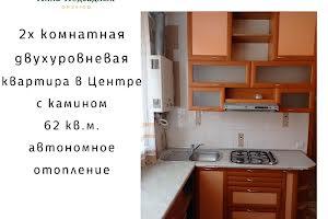 Херсон, Комарова