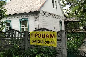 Переяславская