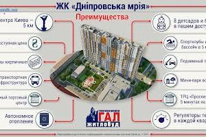 Сосюри Володимира вул., 6