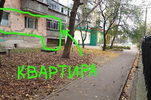 Київська вул., 288