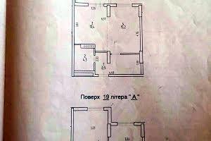 Драйзера Теодора вул.