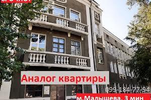 Московский проспект, 122