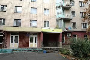 Вільямса вул., 1