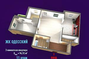 Качанівська вул., 21