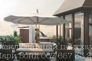 Туманяна Ованеса вул., 15